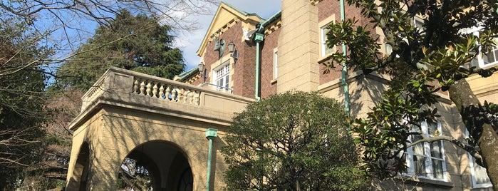 鳩山会館 is one of Gespeicherte Orte von ときわ.