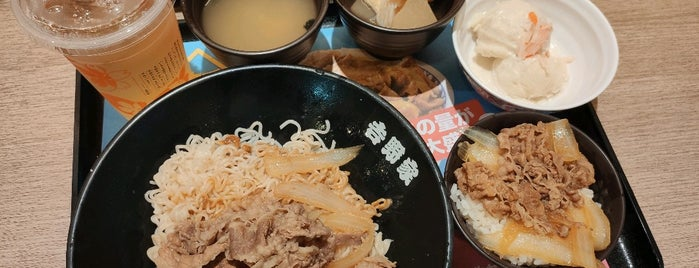Yoshinoya is one of app check!.