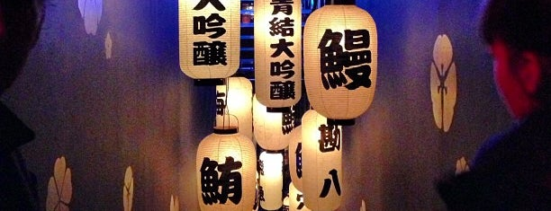 Blue Ribbon Sushi Izakaya is one of NYC - Manhattan - Restaurants.
