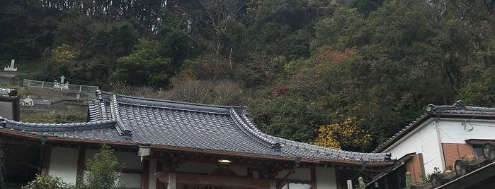 崎津諏訪神社 is one of モリチャン'ın Beğendiği Mekanlar.