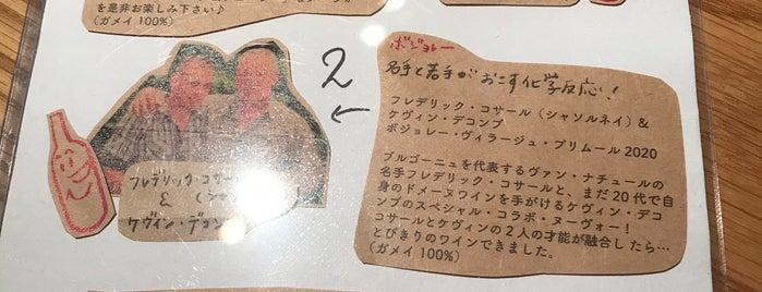il fait soif is one of Fukuoka.