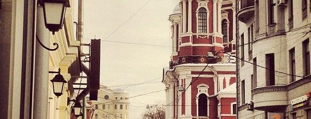 Климентовский переулок is one of Lugares favoritos de Jano.