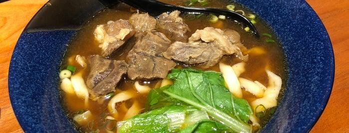 政武牛肉麵 is one of Taipei Favorites.
