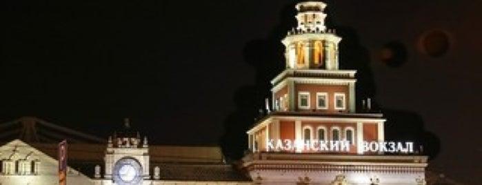 Kazansky Rail Terminal is one of Москва.