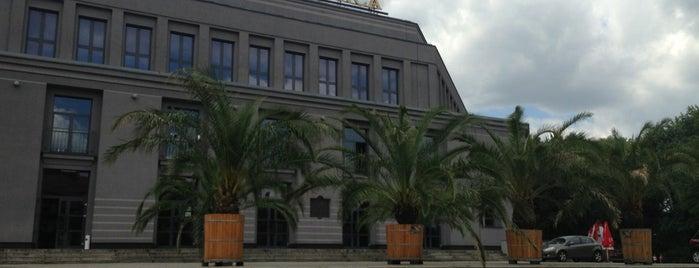 Dom Muzyki i Tanca is one of Krzysia 님이 저장한 장소.