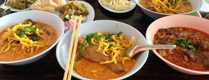 ข้าวซอยแม่สาย is one of Chiang Mai To Do.