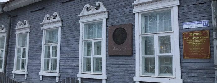 Музей А. С. Пушкина is one of Orte, die Егоров gefallen.