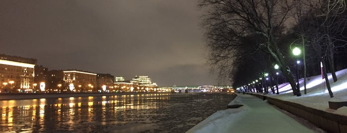 Neskuchny Garden is one of Moscow, I Love U!.