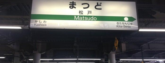 Matsudo Station is one of JR 키타칸토지방역 (JR 北関東地方の駅).