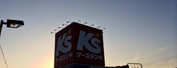 ケーズデンキ 津島店 is one of Lugares favoritos de banikojp.