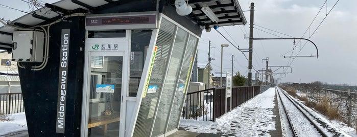 Midaregawa Station is one of JR 미나미토호쿠지방역 (JR 南東北地方の駅).