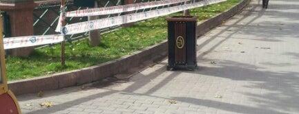 Eti Park is one of Gizem'in Beğendiği Mekanlar.