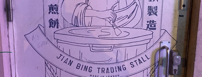 Pleasant Lady Jian Bing Trading Stall is one of London.