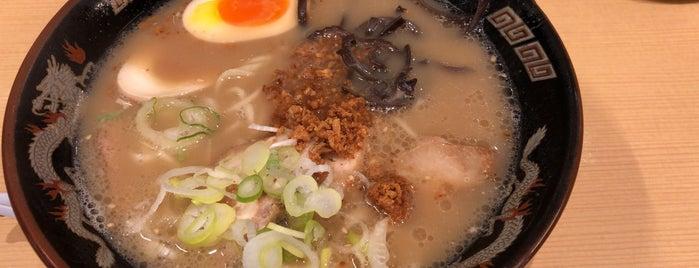 Tontoro is one of 🇯🇵 - Kyūshū.