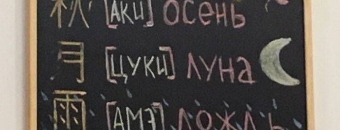 Тайяки is one of СПБ 2020.