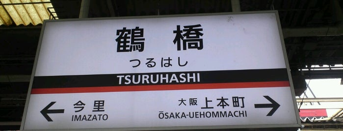Kintetsu Tsuruhashi Station (A04/D04) is one of Tempat yang Disukai Shigeo.