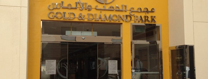 Gold & Diamond Park مجمع الذهب والألماس is one of Dubai: Everything non-food.