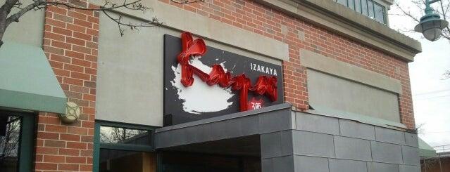 Kanpai Izakaya is one of Lieux qui ont plu à Joe.