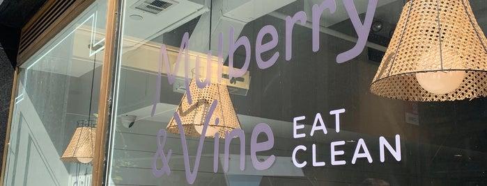 Mulberry & Vine is one of Lieux qui ont plu à Philip.