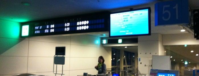 Gate 51 is one of 羽田空港 第2ターミナル 搭乗口 HND terminal2 gate.