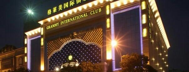 Grammy International Club is one of สถานที่ที่บันทึกไว้ของ Chris.