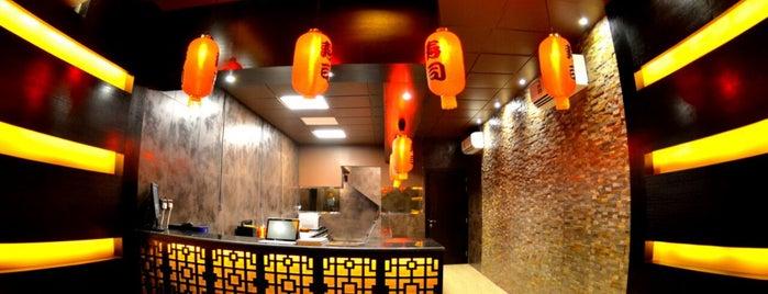 GOLD Sushi Club is one of Mohannad'ın Beğendiği Mekanlar.