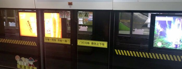 Chuansha Metro Station is one of Posti che sono piaciuti a Tomato.