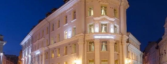 My City Hotel is one of Tempat yang Disukai Gülden.