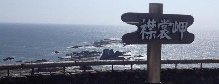 Cape Erimo is one of Takashi'nin Beğendiği Mekanlar.
