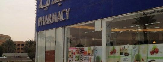 Whites Pharmacy is one of Locais curtidos por Asma.