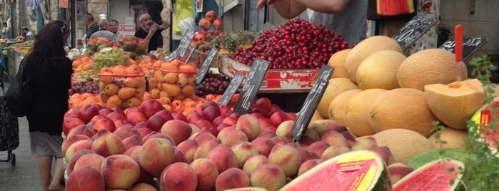 Mahane Yehuda Market is one of 36 Hours in... Jerusalem.