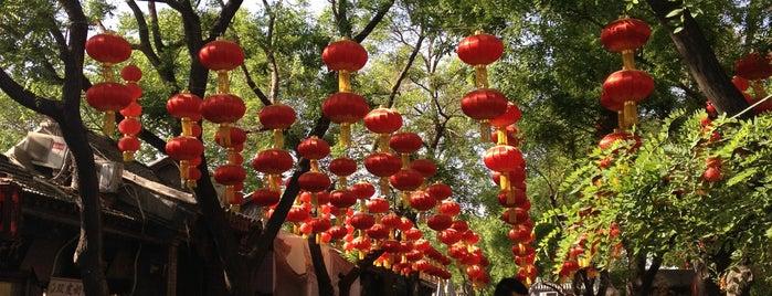 Nanluogu Alley is one of Beijing.