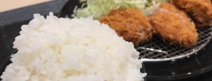 松のや 相模原店 is one of Posti che sono piaciuti a ねうとん.