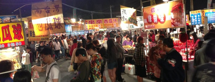 Dadong Night Market is one of Tainan.