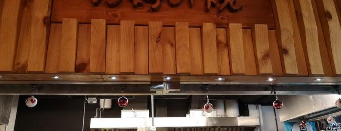 AJIYA Okonomiyaki Restaurant is one of Sing resto.