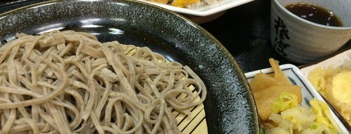 お食事処 いやさか is one of 神輿で訪れた場所-1.