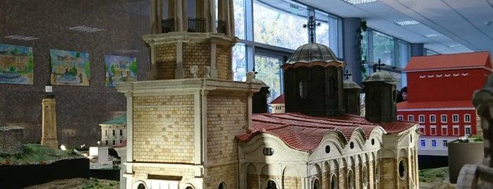 Канев Център (Kaneff Center) is one of Locais curtidos por Eva.