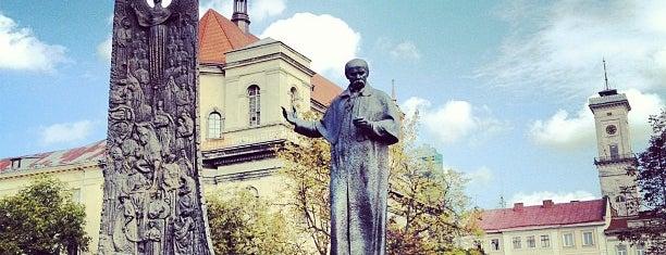 Пам'ятник Тарасу Шевченку is one of Lugares favoritos de Julia.