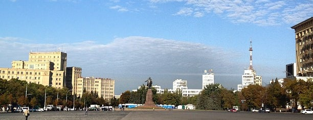 Площа Свободи / Freedom Square is one of Locais curtidos por Max.