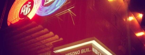 Misono is one of Osaka Bars.