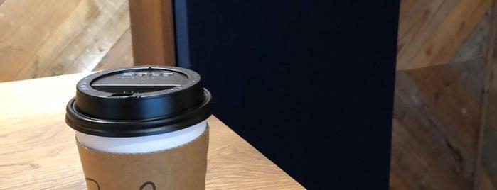 Stereo Coffee is one of Lieux sauvegardés par Uzai.