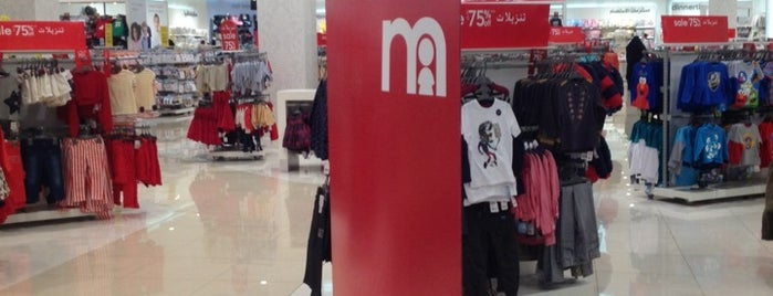 Mothercare is one of Locais curtidos por Osama.