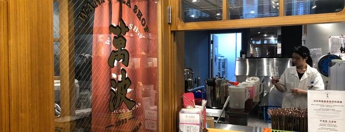 Wanpo Tea Shop is one of Taiwan.
