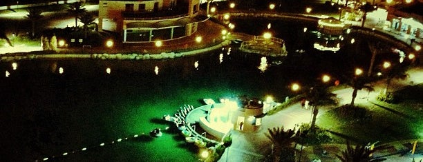 Prince Khalifa Bin Salman Recreational Park is one of Bahrain.