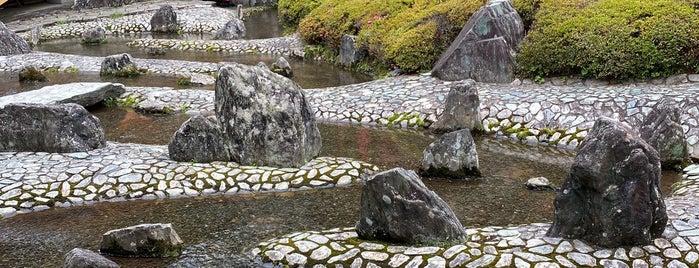 曲水の庭 is one of Mirei Shigemori 重森三玲.