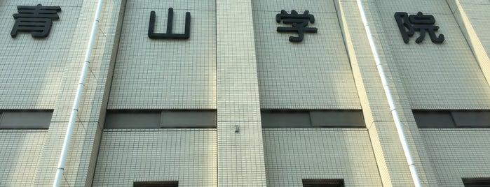 Aoyama Gakuin Junior High School is one of Aoyama Gakuin.