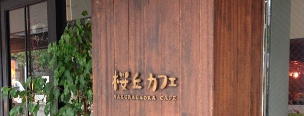 Sakuragaoka Café is one of FREE Wi-Fi カフェ.