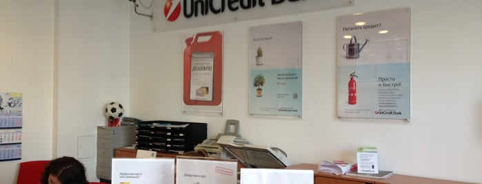 ЮниКредит Банк / Unicredit Bank is one of Lugares favoritos de 💎Валентина В 💎💋.