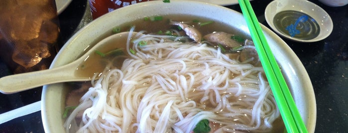 Pho Ha is one of Anthony 님이 저장한 장소.