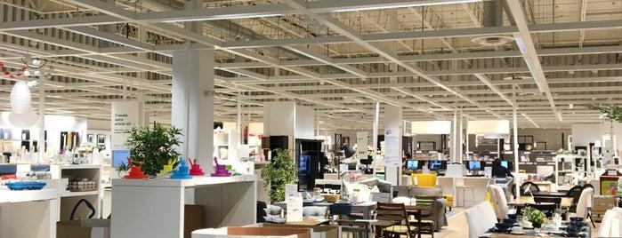 IKEA Centre de distribution is one of สถานที่ที่ Ghislain ถูกใจ.